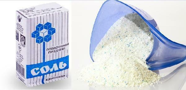 Salt will successfully cope with yellowing of tulle and fabrics of various types