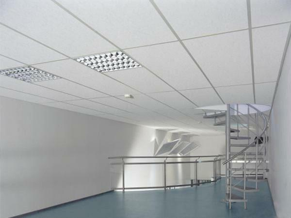 The Armstrong ceiling has good technical and functional characteristics