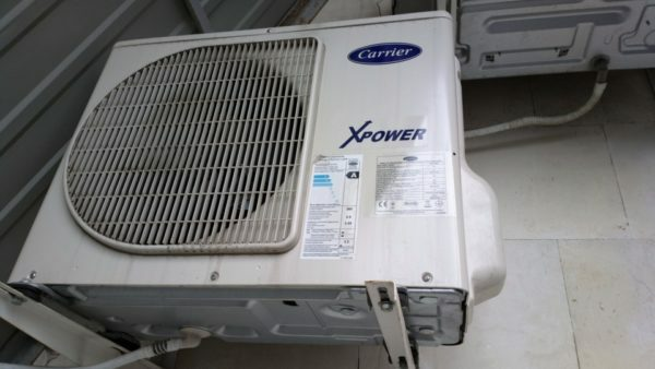 Air Conditioning refers to the A-class energy efficiency, however, it is far from having the best parameters by modern standards. EER 3,25 - a little to the inverter.