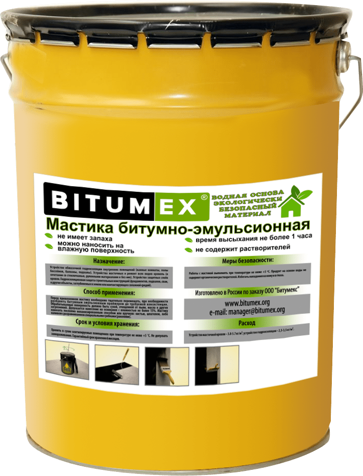 Bituminous mastic cold application for building structures: manual, video and photos