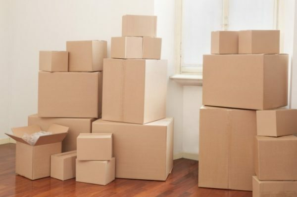 If we are in your home is not found suitable carton box, then surely, you went out and brought it to you at relatives or friends