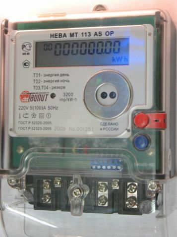 Two-rate meter separately allows for daytime and nighttime power consumption.