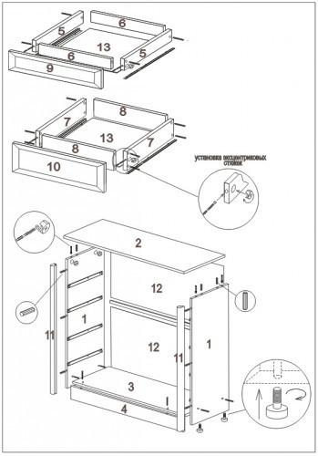 Сборка мебель своими руками чертежи и схемы 596